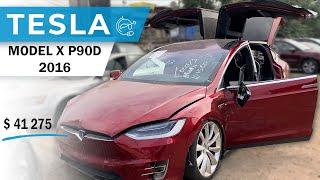 Обзор авто с аукциона IAAI. TESLA MODEL X P90D 2016 за 41 275$