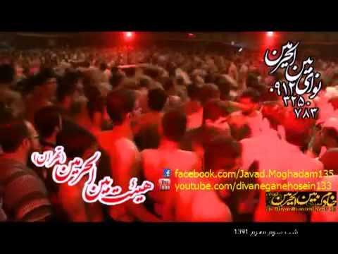 شور ايراني جواد مقدم وتسبيح روعه