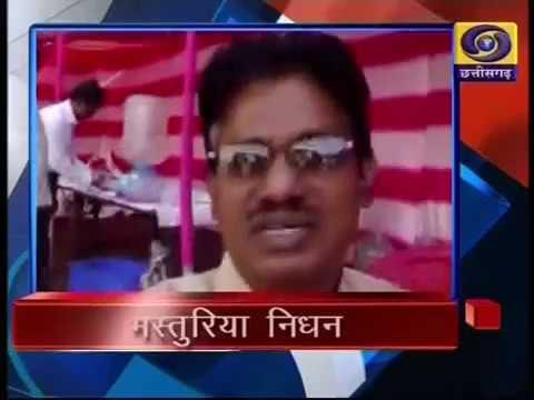 Chhattisgarh ddnews 03 11 18  Twitter @ddnewsraipur 2