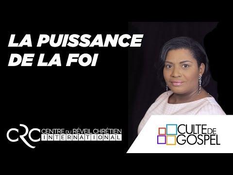 """Pst Jocelyne GOMA -  """"La puissance de la foi"""""""