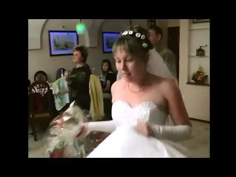 Видео пьяная невеста