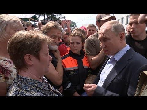«Нужно работать с людьми»: как прошёл визит Путина в пострадавший от паводков Тулун