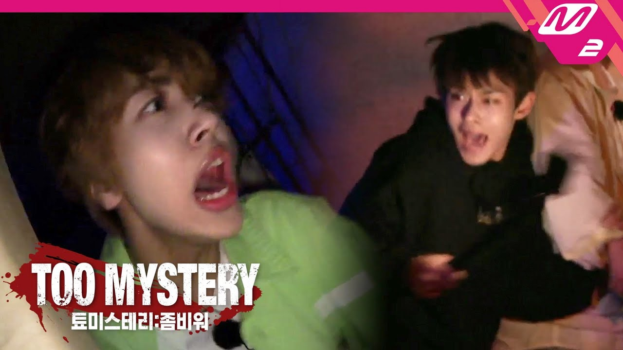 [TOO MYSTERY:ZOMBIE WAR] 극악 난이도 좀비 전쟁이 시작된다 | 툐 미스테리 (Teaser) (ENG SUB)