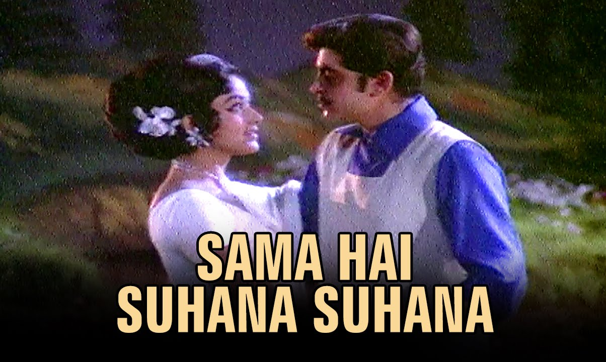 Download Sama Hai Suhana Suhana (Video Song) - Ghar Ghar Ki Kahani