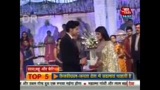 SBB - Yash Comes To Know About Aarthi