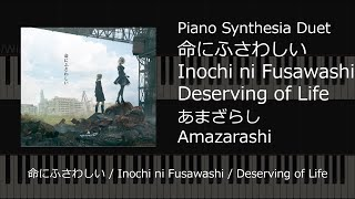 Amazarashi - Inochi ni fusawashi; 命にふさわしい / NieR: Automata (...