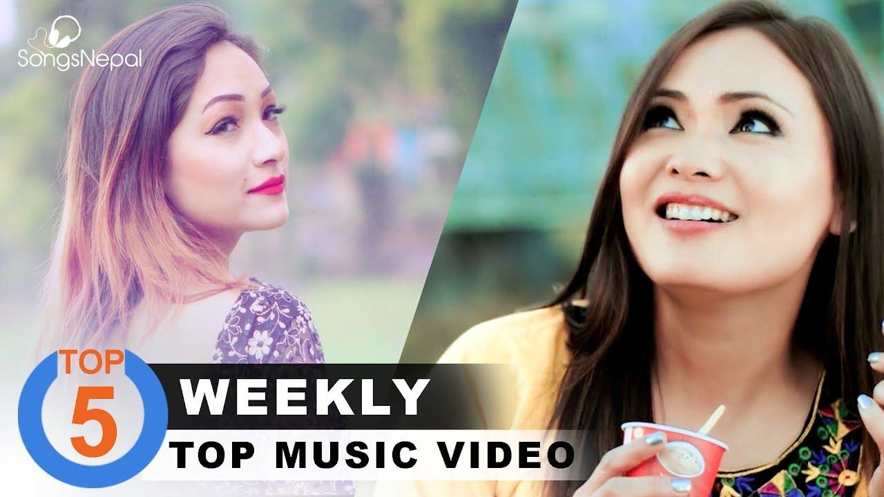Ma Kehi Bolu Song, New Nepali Movie PANCHE BAJA Song