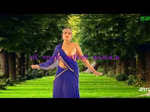Dj Remix Bhajan //arti Shastri Kalan //maa Sharde Studio Kasganj //941143329
