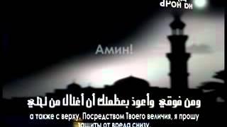 Молитва, читаемая перед сном.(, 2012-05-19T08:51:49.000Z)