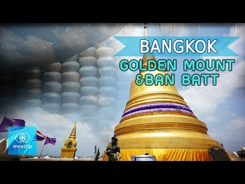 Bangkok Travel Guide - Thai Temple - Ban Bat & Wat Saket ( Golden Mountatin ) | Meetrip