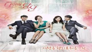 RAN - Love Is Fragrant (사랑은 향기로워요) You're Only Mine OST Part.1