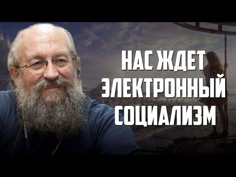 Анатолий Вассерман. 'Нас