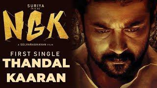 NGK First Single Thandal Kaaran Countdown Begins