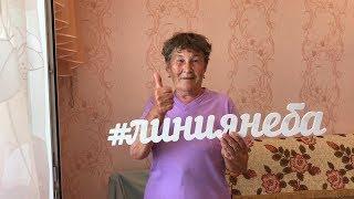 Натяжные потолки в Иркутске и в Улан-Удэ. Отзывы клиентов.(, 2017-07-13T09:06:39.000Z)
