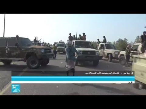 الحرب في اليمن محت مكاسب 20 عاما من التنمية البشرية وقتلت ربع مليون شخص  - 12:54-2019 / 4 / 24