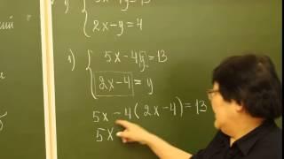 Подготовка к ОГЭ по Математике, 9 класс