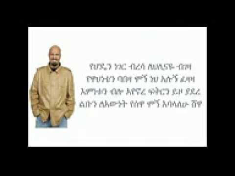Abidu Kiyar ምን ነው ሸዋ