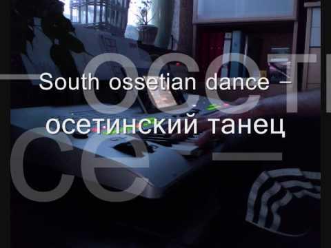 Ossetian - Caucasian folk music