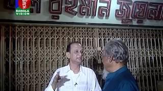 RAAT BIRATE | ABUL KALAM AZAD | Presentation by Asad Chowdhury | BanglaVision Program