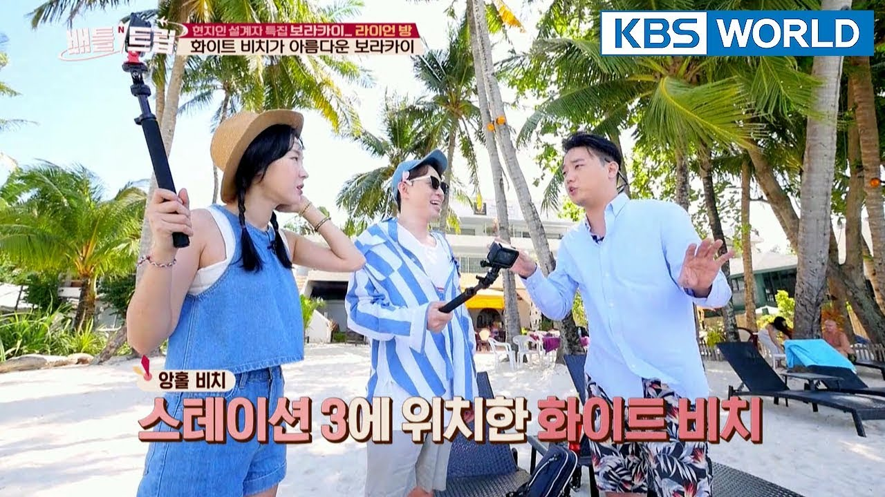 Ryan Bang welcomes Boom and Jihye!  [Battle Trip/2018.04.22]