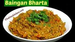 Baingan Bharta Recipe | Roasted Eggplant  | Eggplant Recipe | Baingan Bharta by Kabitaskitchen