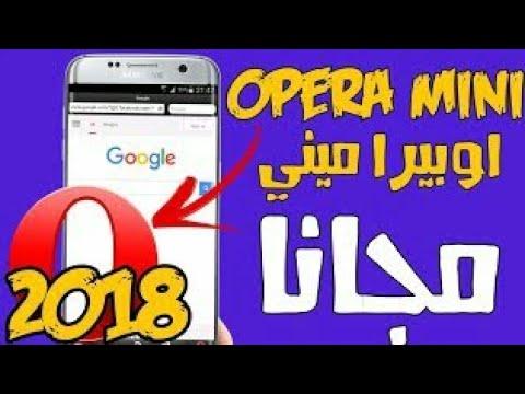 opera izone 2018
