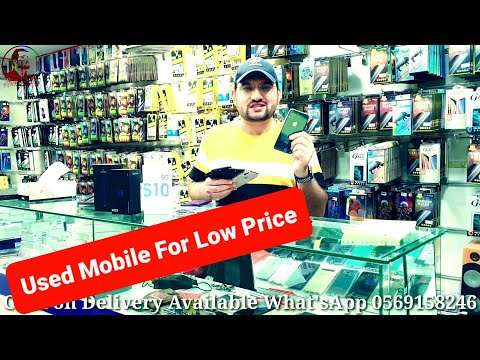 Reduced Prices, Second Hand Mobile Phones, Low Price in UAE 🇦🇪, Used iPhone, Samsung, Huawei, Sony,