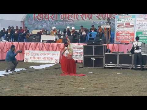 choli fat jaye ...4th khichara mahotsab chitwan