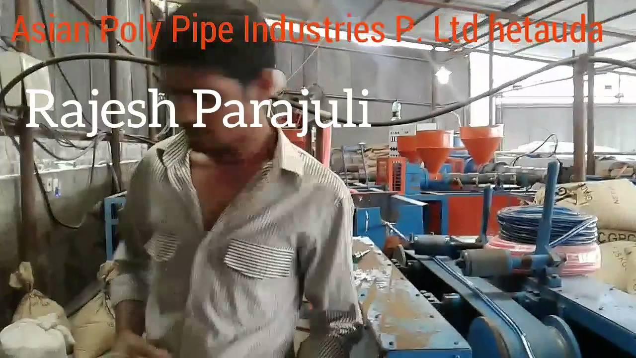 Asian poly pipe industries p  Ltd hetauda