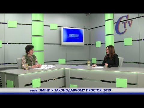 Телеканал C-TV: Відкрита студія 14 01 20