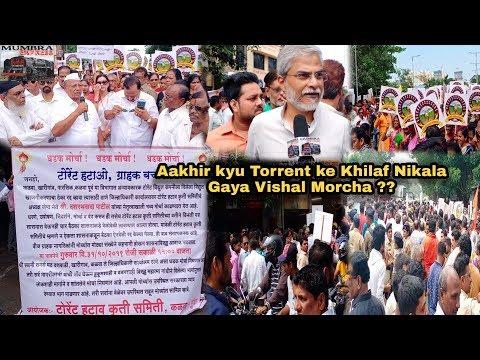 Aakhir Kyu Torrent Ke Khilaf Nikala Gaya Vishal Morcha ?? | Me.Tv News |
