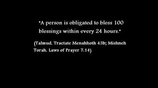 Jewish Morning Blessings (TRANSLITERATED) | slow recitation