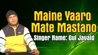 Video Maine Yaaro Mate Mastano - Gul Javaid Best Song - Kashmiri - Kashmir Valley download MP3, 3GP, MP4, WEBM, AVI, FLV Agustus 2018
