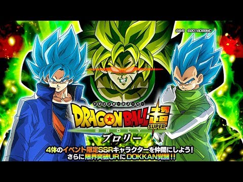 The Dragon Ball Super Broly Story Event Got Updated Dbz Dokkan Battle Youtube