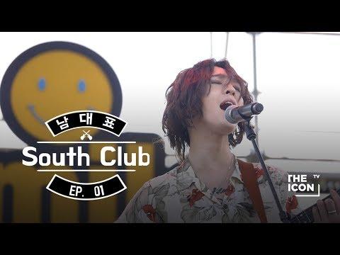 [ENG_남대표] 남태현 (Taehyun Nam, South Club) - Ep. 01