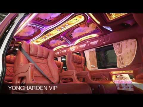 แต่งรถตู้ VIP ยนต์เจริญ 2016 - TOYOTA COMMUTER VIP