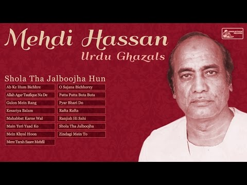 Evergreen Mehdi Hassan Ghazals | Best Urdu Ghazals Collection | Mehdi Hassan - Shahenshah E Ghazal