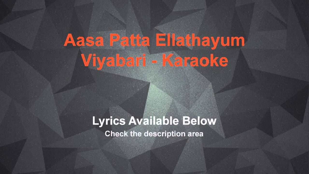 Tamil Songs Lyrics: Aasa Patta Ellaaththaiyum-Vyaabaari