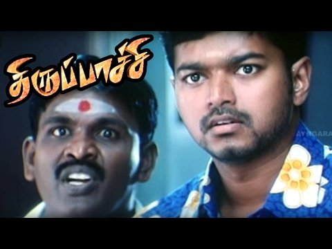 Thirupachi | Thirupachi Tamil Movie Scenes | Trisha Makes fun of Vijay | Pasupathy as Pattasu Balu