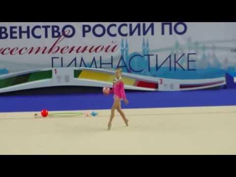 Лебедева Анна, мяч. Первенство России по гимнастике г.Казань 2014