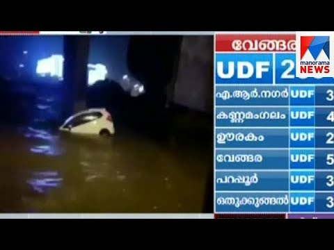 bengaluru flood- lady missing  | Manorama News