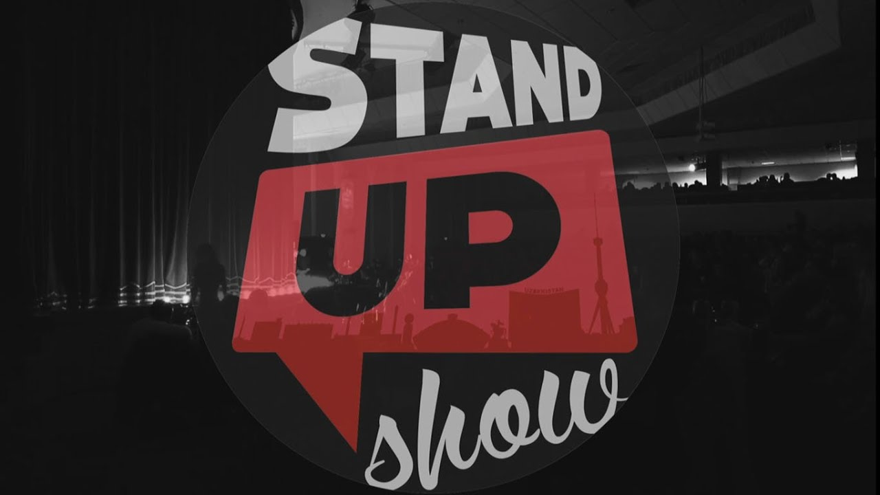 STAND UP SHOW (treyler) 2015