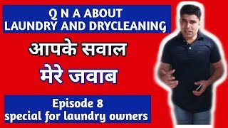 Q N A about laundry & drycleaning, Monday comment box ,episode 8,(hindi)