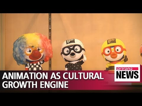 Animation shows potentials for future content industry, adds flavor to Korean Wave