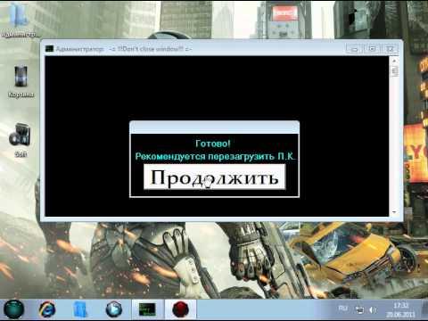 Ключ продукта windows 7 sp1 kdfx sp1 reborn