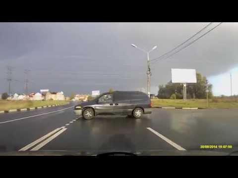 знакомства г клин московская область