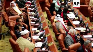 Lawmakers swear allegiance during first meeting of new parliament
