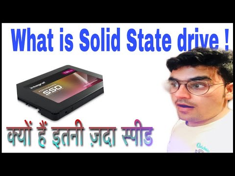What is Solid State Drive || what is SSD Drive in your Computer ||