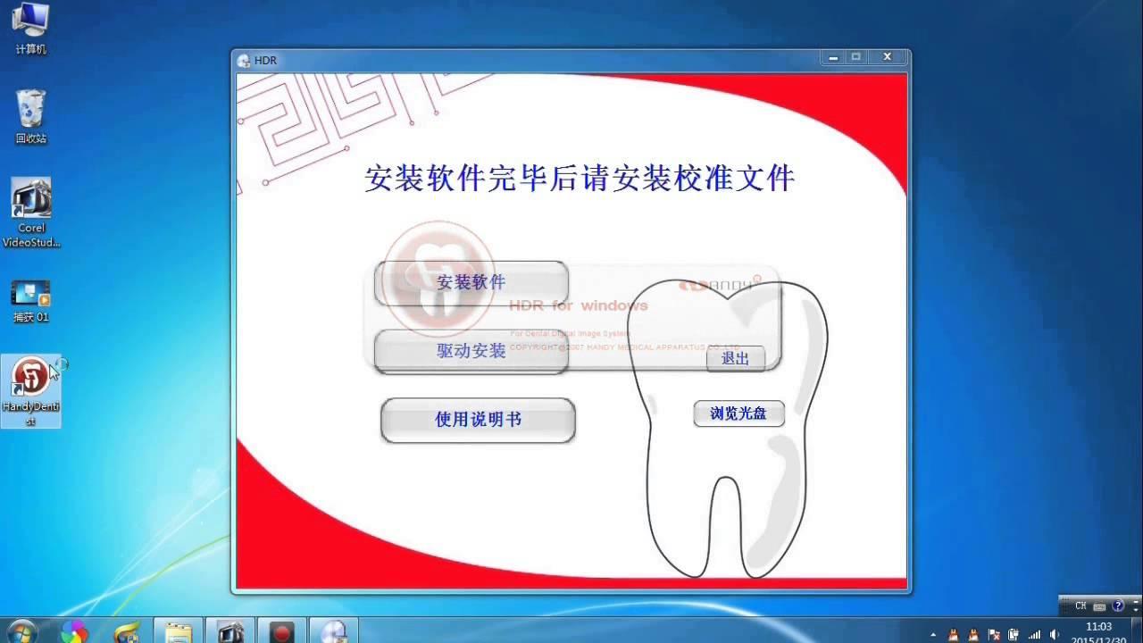 DentaTec Dental-Handel GmbH