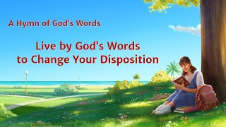 """Live by God's Words to Change Your Disposition"" 